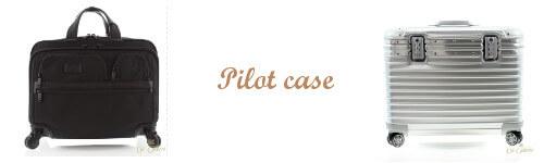 Pilot cases