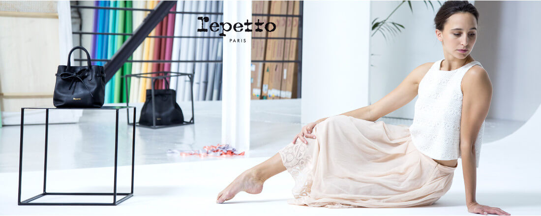 Repetto bandeau